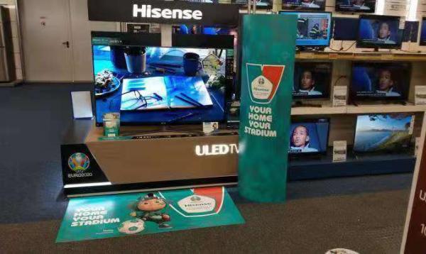 hisense-sponsor