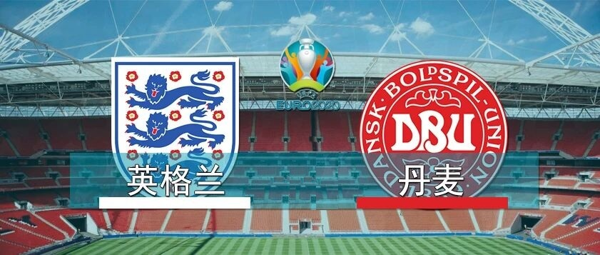 欧洲杯  英格兰vs丹麦插图